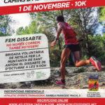 Tot llest per la 5a edició de la Cursa de Tardor 1 de Novembre d'Altafulla