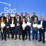 El Govern premia l'aposta per la tecnologia d'11 ajuntaments de Catalunya