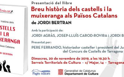 Pagès Editors presenta a Tarragona els dos primers títols de la col·lecció 'divÈrsia.cat'