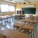 L'Ajuntament de Riudoms activa un paquet de mesures per garantir la tornada a l'escola amb totes les garanties