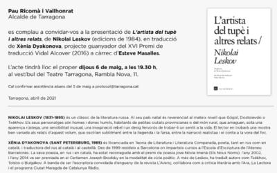 Dijous es presenta 'L'artista del tupè i altres relats', premi de traducció Vidal Alcover 2016