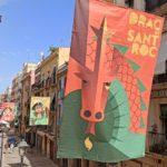 La Festivitat de Sant Roc no es quedarà a casa